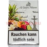 "Табак для кальяна Al-Jazeera 50 гр ""Тропический коктейль"" (аль-джазира White)"