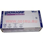 Перчатки смотровые Dermagrip M латексные 50 шт нестерильные (размер M 7-8)