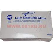 Перчатки смотровые Diamedical размер S 50 пар 280 мм нестерильные латексные опудренные