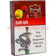 """Табак для кальяна Al-Waha 50 гр """"Двойное яблоко"""" (аль-ваха Double Apple)"""