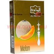 """Табак для кальяна Al-Waha 50 гр """"Дыня"""" (аль-ваха Melon)"""