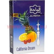 "Табак для кальяна Al-Waha 50 гр ""Калифорнийская мечта"" (аль-ваха California Dream)"