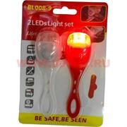2-ух светодиодный фонарь (велосипед, пешеходы) силиконовый