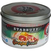 "Табак для кальяна оптом Starbuzz 100 гр ""Grapefruit Exotic"" (грейпфрут) USA"