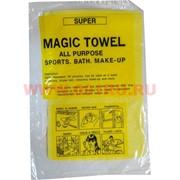 Magic Towel Волшебное полотенце (салфетка)