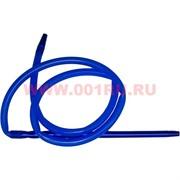 Шланг для кальяна Арт-Кальян синий силиконовый с алюминиевым мундштуком