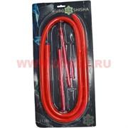 Шланг для кальяна Euro Shisha красный силиконовый