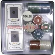 Набор для покера 100 фишек+карты в железной коробке