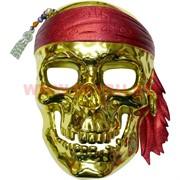 """Прикол маска """"Череп"""" золотая"""