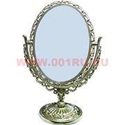 """Зеркало """"Овал"""" под золото (0812) 31 см"""