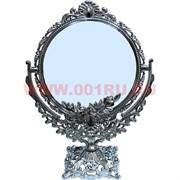 """Зеркало """"Круг"""" черное (209-10) 35 см"""