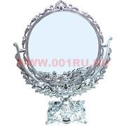 "Зеркало ""Круг"" под серебро (209-10) 35 см"