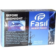 Табак для кальяна Fasil «Before Midnight» 50 гр (фасиль турция)
