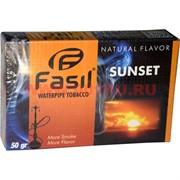 Табак для кальяна Fasil «Sunset» 50 гр (фасиль закат)
