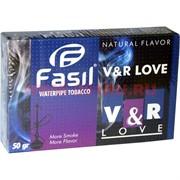 Табак для кальяна Fasil «V & R Love» 50 гр (фасиль турция)