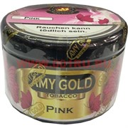 "Табак для кальяна Amy Gold 250 гр ""Pink"" (Германия) эми голд пинк"