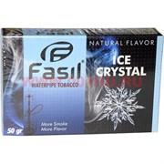 Табак для кальяна Fasil «Ice Crystall» 50 гр (фасиль хрустальный лед)