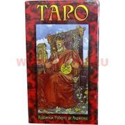 Таро (художник Роберто де Анджелис) 4 размер