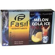 Табак для кальяна Fasil «Melon Cola Ice» 50 гр (фасиль дыня кола лед)