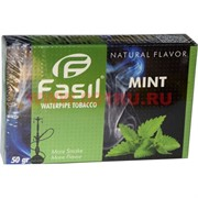 Табак для кальяна Fasil «Mint» 50 гр (фасиль мята)