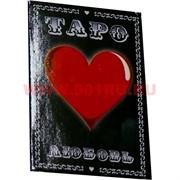 """Карты Таро """"Любовь"""" (черные с сердцем)"""