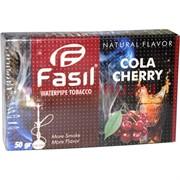 Табак для кальяна Fasil «Cola Cherry» 50 гр (фасиль вишня с колой Турция)