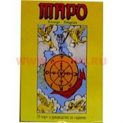 "Таро ""Колода Райдера"" (78 карт)"