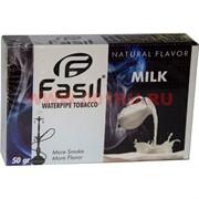 Табак для кальяна Fasil «Milk» 50 гр (фасиль молоко Турция)