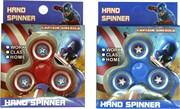 Спиннер Капитан Америка 2 цвета