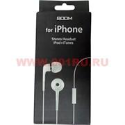 Наушники для iPhone 4 (P-751)