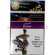 """Табак для кальяна Afzal 50 гр """"Экстази"""" (Индия) Extasy афзал"""