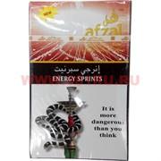 """Табак для кальяна Afzal 50 гр """"Energy Sprints"""" афзал"""