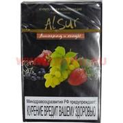 """Табак для кальяна Alsur 50 гр """"Виноград и ягоды"""" (без никотина)"""
