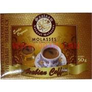 """Табак для кальяна Saalaam 50 гр """"Арабский кофе"""" (без никотина)"""