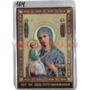 Православный амулет Иконка (164) в бумажник цена за 100 шт