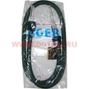 Шланг для кальяна Ager 155 см
