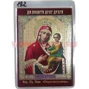 Православный амулет Иконка (192) Скоропослушница в бумажник цена за 100 шт