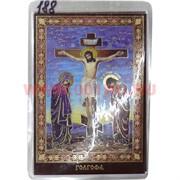 Православный амулет Иконка (188) Голгофа в бумажник цена за 100 шт
