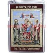 Православный амулет Иконка (154) Экономисса в бумажник цена за 100 шт
