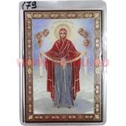 Православный амулет Иконка (179) в бумажник цена за 100 шт