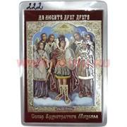 Православный амулет Иконка (222) в бумажник цена за 100 шт