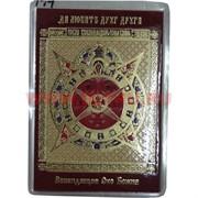 Православный амулет Иконка (144) Всевидящее око в бумажник цена за 100 шт