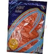 Шар воздушный Металлик Orange (GM90/31) 10 дюймов 100 шт