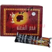 Уголь для кальяна древесный 100 таблеток 10 упаковок быстрого разгорания (32 уп/кор)