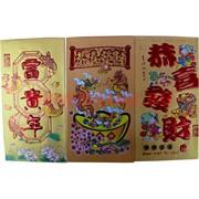 Денежный конверт желтый 6 в 1, 3 рисунка, цена за 6 шт