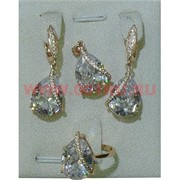 """Набор серьги, кольцо и кулон """"Сардиния"""" под кристалл размер 17-20"""
