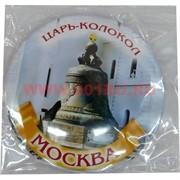 """Магнит Москва """"Царь Колокол"""""""