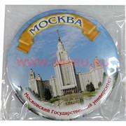 """Магнит Москва """"МГУ"""""""