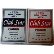 Карты для покера Piatnik Club Star №1384 Linen Finish