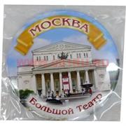 """Магнит Москва """"Большой театр"""""""